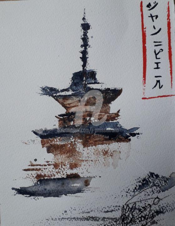 "Jean-Pierre MISSISTRANO - ""La pagode japonaise"""